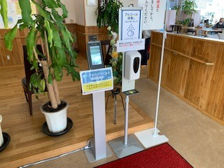 サーマルカメラ事例導入更新しました。「鹿児島県薩摩川内市 こやまクリニック様」
