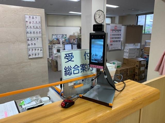 サーマルカメラ事例導入更新しました。「鹿児島県日置市東市来町 湯田内科病院様」
