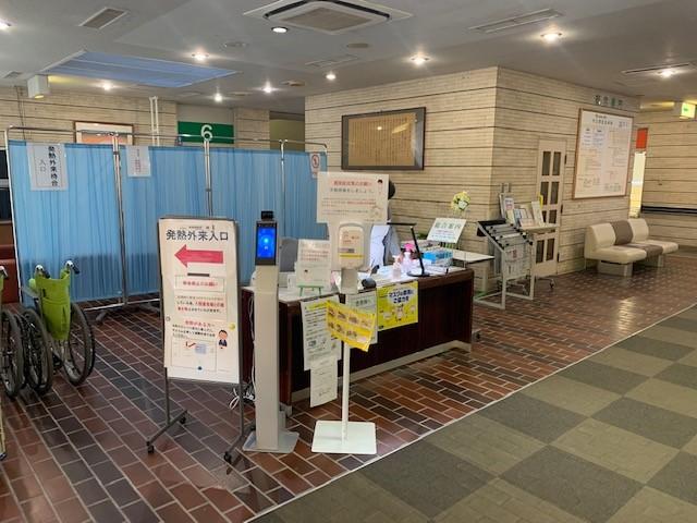 サーマルカメラ事例導入更新しました。「鹿児島県薩摩川内市樋脇町 市比野記念病院様」