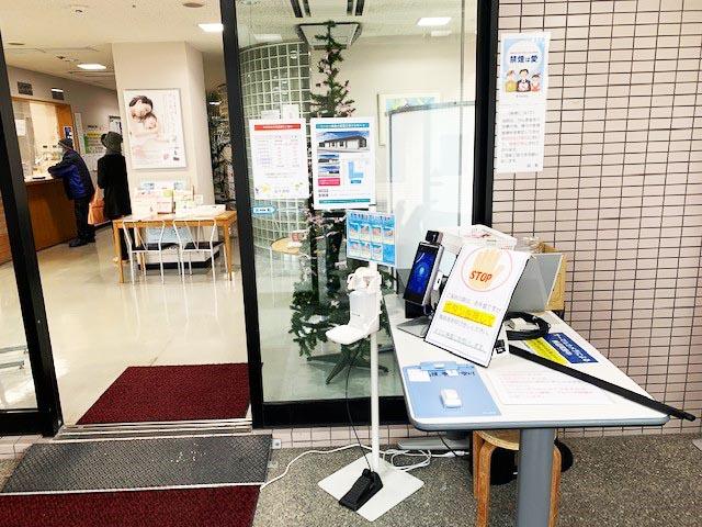 サーマルカメラ事例導入更新しました。「鹿児島県市来串木野市 金子病院様」