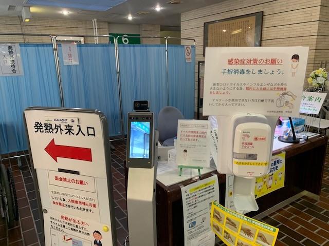 【市比野記念病院様】導入 タブレット型スタンドタイプ